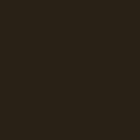 ШОКОЛАД 8686 BS